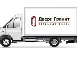 Двери Гранит Доставка и монтаж за 1500 руб.!